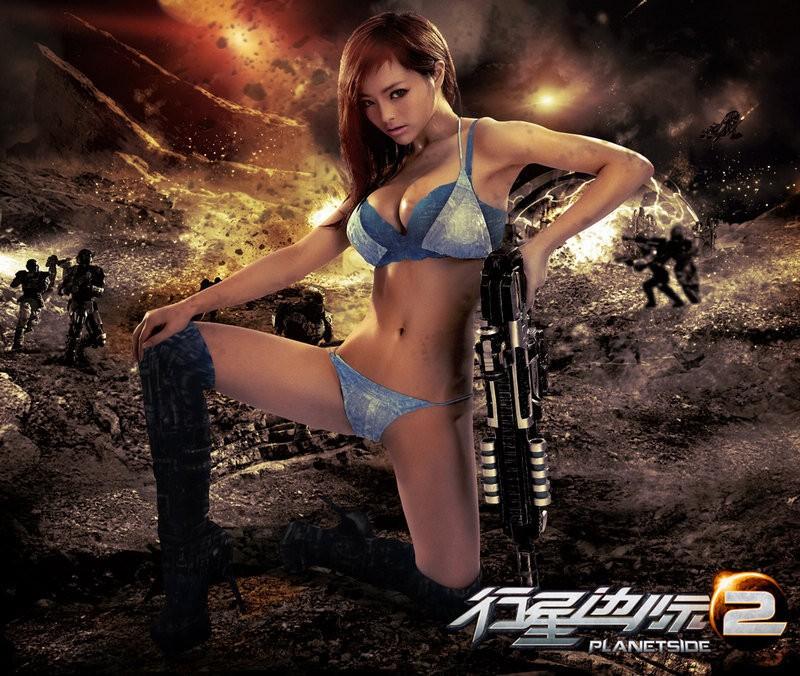 PlanetSide-2-China-2