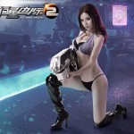 PlanetSide-2-China-4
