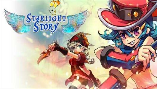 Starlight Story: Oficjalnie wydana w Północnej Ameryce