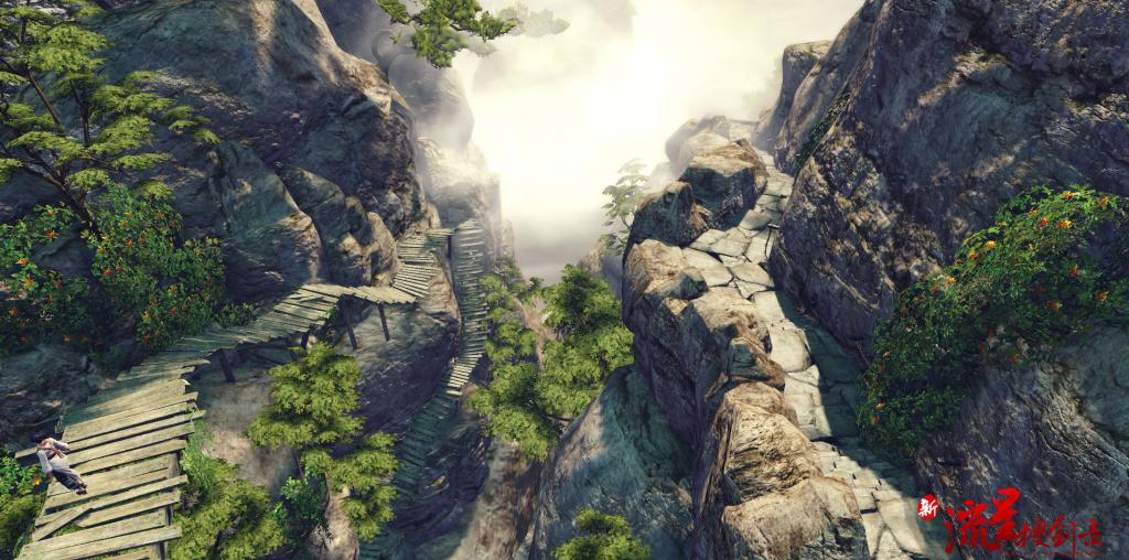 Master-of-Meteor-Blades-screenshot-0