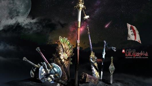 Master of Meteor Blades: Zobaczcie pierwszy trailer