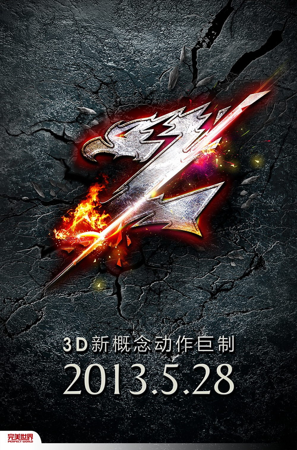 Project-Z-poster