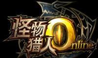 monster huner online logo
