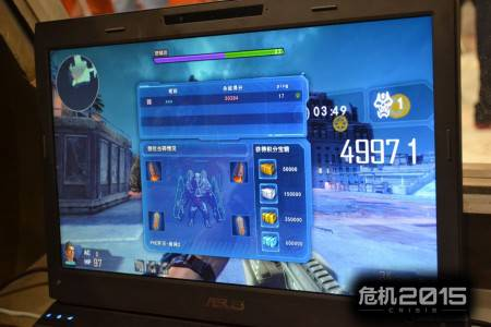 Crisis-2015-Chinajoy-2013-photo-2