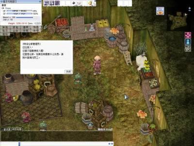 Ragnarok-Online-screen1