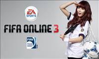fifa online 3 200x120