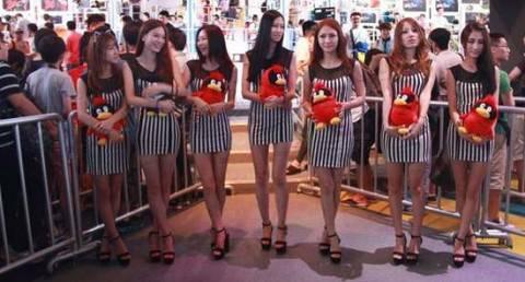 showgirls tencent 007