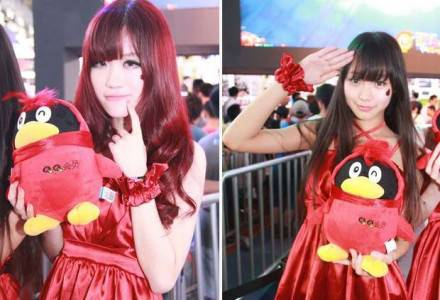 showgirls tencent 1