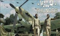 War Thunder i rzut okiem na Ground Forces (czołgi)