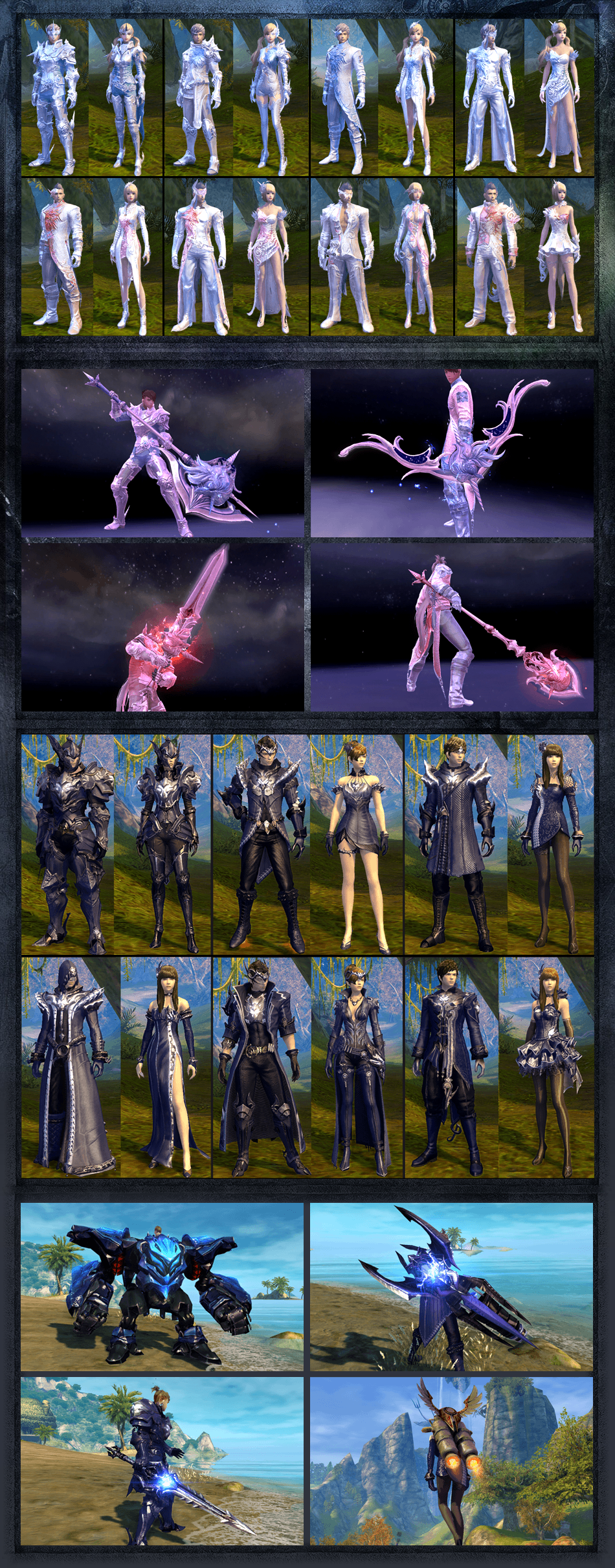 AIon-4.5-New-gears