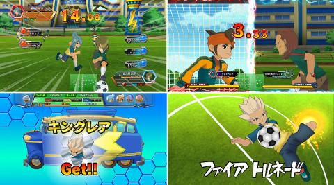 Inazuma-Eleven-Online-screenshot