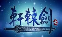 Xuanyuan Sword Online