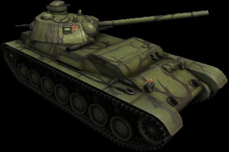 A-44 (Tier VII)