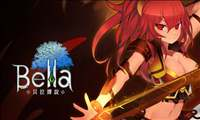 Bella Online