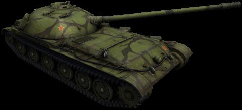 Object 416 (Tier VIII)