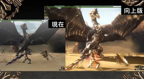 Monster-Hunter-Frontier-GG-Visual-update-1