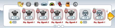 customize_engine