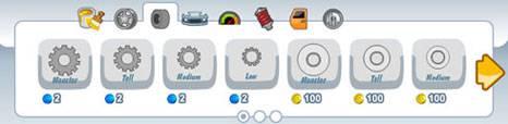 customize_tires