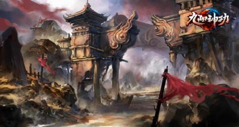 King of Wushu Zwiastun gry 1