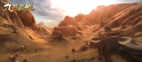 Age-of-Wushu-Desert1