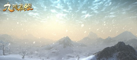 Age-of-Wushu-Snow-storm1