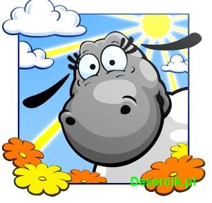 Clouds & Sheep – owieczki czekają na zabawę