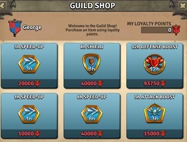 Zakładka Guild