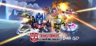 Transformers: Battle Tactics – Kilka wskazówek dla nowych graczy