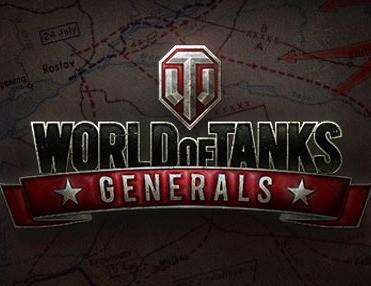 World of Tanks Generals rusza z zamkniętymi testami beta