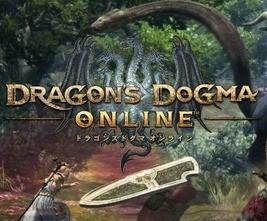 Czy sprostasz bossom w Dragon's Dogma Online?