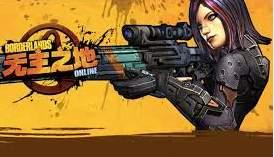 Borderland Online: 2 nowe dungeony i tryb drużynowy PvP